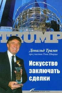 ayay mag - Magazine cover