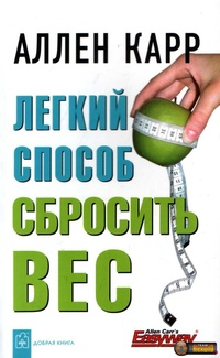 Экстракт зеленого чая для похудения обсуждение на форуме