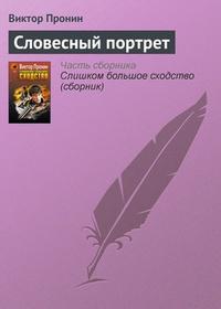 pdf scorpions