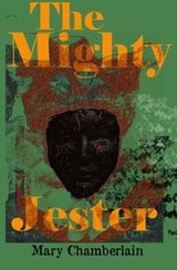 The Mighty Jester