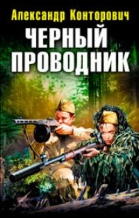История учебник артемов лубченков читать