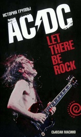 "Let There Be Rock. История группы ""AC/DC"""
