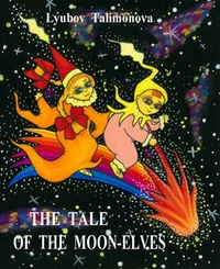 Обложка The tale of the moon-elves