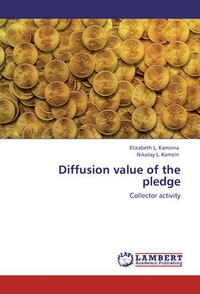 Обложка Diffusion value of the pledge. Collector activity