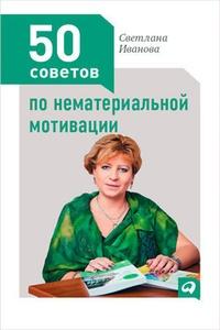 Книга по химии хомченко читать