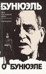 http://readly.ru/public/media/covers/2/9/29a0f103eaa4f7790afd5d3e3e496d33_160x0.jpg