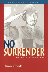 Обложка No Surrender: My Thirty-Year War