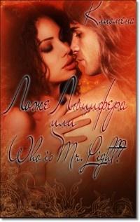 eroticheskie-lyubovno-fantasticheskie-romani