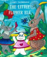The little Flower Elf
