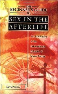 Секс руководство для начинающих