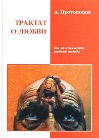 Эротика » Книжная полка букиниста - читать бесплатные ...