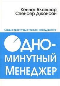 Десять Негритят скачать книгу PDF