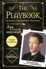 The Playbook