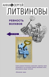 Баландина русский язык 9 класс читать онлайн