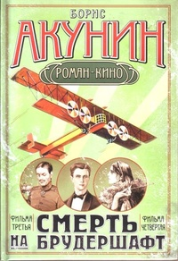 Учебник русского языка соловейчик 2 класс 2 часть читать