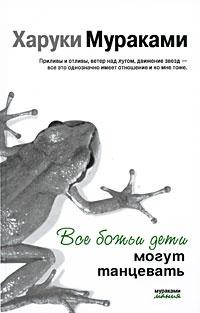 Сказки про алдар косе читать на казахском