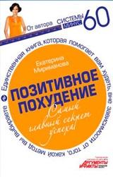 Мария метлицкая наша маленькая жизнь читать бесплатно онлайн