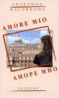 Novel Amore Pdf
