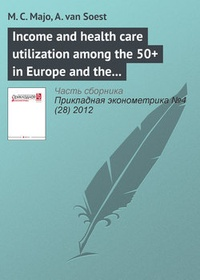 Обложка Income and health care utilization among the 50+ in Europe and the US