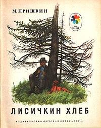 Чужестранка последняя книга читать