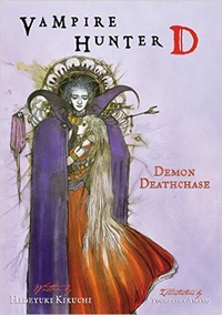 Обложка Vampire Hunter D Volume 3: Demon Deathase