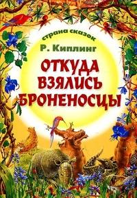Книга питер пен читать i