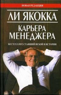 Лучшие книги о бизнесе от авторов миллионеров практиков на Readly.ru