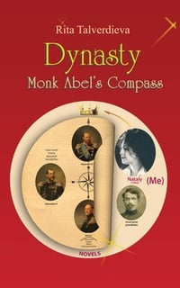 Обложка Dynasty. Monk Abel's Compass: Short Story