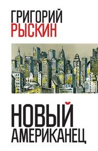 У страха глаза велики русская народная сказка читать с картинками