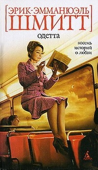 Читать онлайн все комиксы про дедпула на русском читать