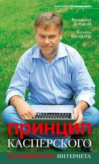 Книгу Секреты Unix скачать