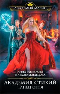 Гарри Поттер и орден феникса Бесплатные книги для скачивания в форматах 2