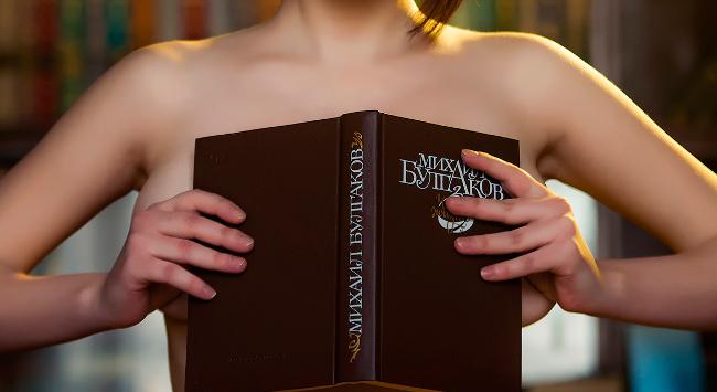 книжная эротика