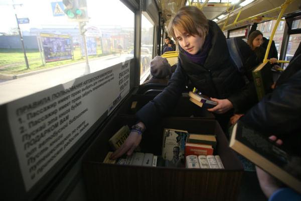 библиотека в пассажирском автобусе на Readly