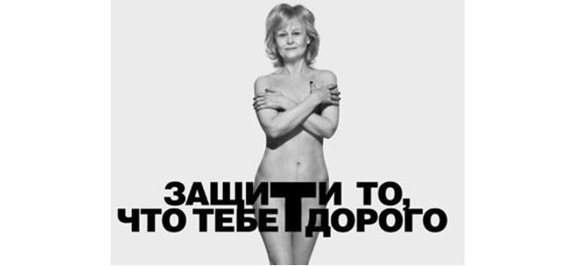 Защити то, что тебе дорог. Дарья Донцова
