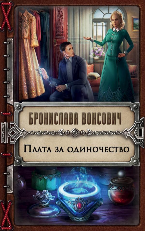 Новинки книг на Readly