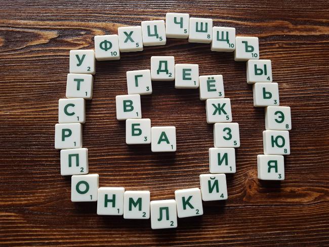 алфавитный марафон