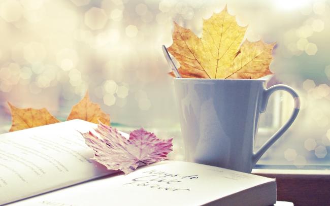 Осень и книги на Readly